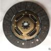 厂家直销宝骏730/宝骏1.8离合器从动盘总成