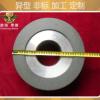 【腾翔科技】供应德国进口原料生产机械用摩擦片 摩擦块 制动片