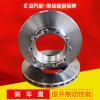 莱州汽车配件厂供应刹车盘 制动系统专用制动盘质量值得信赖