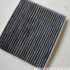 厂家直销丰田凯美瑞,RV4广纤空调滤芯