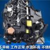 宝马GT N46 N52 318i 320i 328i 520 525 528 X1 X3X5 2.0T发动机