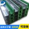 流水线 生产线专业耐磨输送链条导轨 高耐磨高精度加工生产