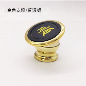 出风口磁铁手机支架 360°旋转磁性磁吸多功能导航支架可定制logo