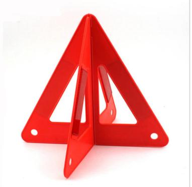 汽车故障警示牌 反光三角架 车用安全组合式三角警示架警示牌批发