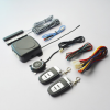 畅享Q6C无钥匙PKE舒适进入智能12V通用一键启动点火系统遥控启动