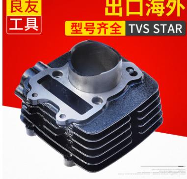 供应摩托车气缸体TVS STAR 气缸 汽缸体