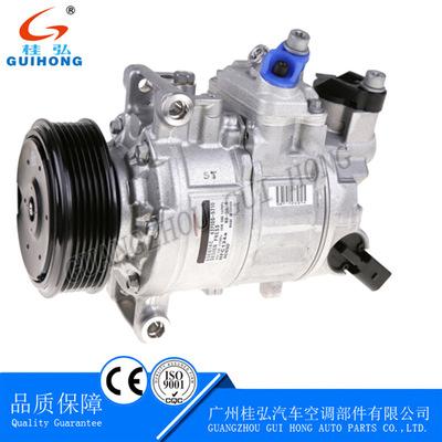 车用空调 奥迪全系 电装 汽车空调压缩机A6L C6 排量2.0、05-12款
