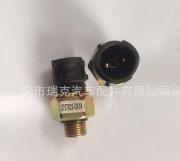 生产RKCO瑞克牌精品一汽解放J6低气压报警开关3757020-D814