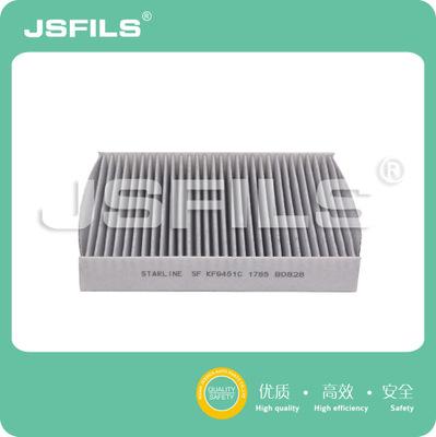 供应质量佳价格便宜黄色碳布空调滤清器CUK2559