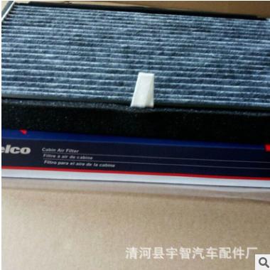 厂家供应别克君越 空调滤清器汽车滤芯专用配件空调格