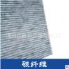 08-12款新天籁公爵空调滤芯空调格冷气格滤清器配件