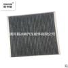空调滤清器空调滤芯/13款凯迪拉克XTS/SRX/ATS/XT5汽车空调格厂家