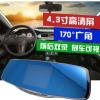 安尼泰科铁飞侠X3 汽车行车记录仪双镜头夜视高清1080P 赠卡包邮