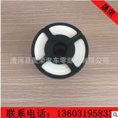 JCB 32/925164 清河县晟荣汽车零部件有限公司