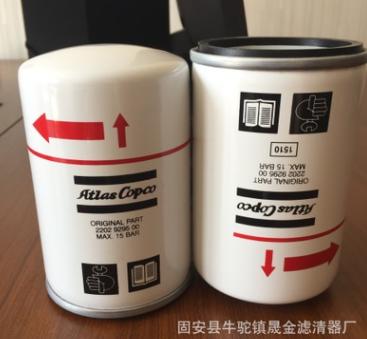 【晟金滤业】生产销售 阿特拉斯油滤2202929500 净化高效