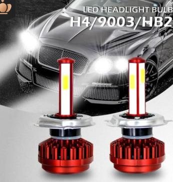 跨境专供 新款R7汽车LED大灯 eBay亚马逊热卖 改装led汽车灯厂家