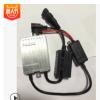 快启安定器秒启HID安定器 解码安定器xenon ballast canbus HID