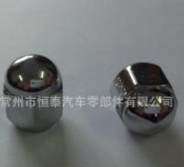 厂家生产 球头螺母HT123 轮锁螺母 恒泰A3钢六角螺母