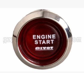厂家直销汽车点火开关/雷神一键启动按键/汽车改装引擎启动按钮开