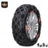 小车防滑链 汽车轮胎保护链橡胶雪地轮胎通用型车轮防滑链牛筋