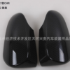 适用2017款CHR黑色碳纤后视镜盖 chr黑色碳纤后视镜装饰贴