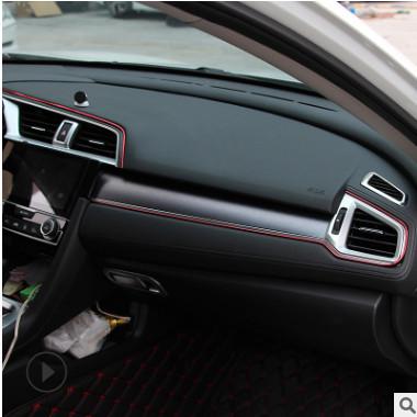 汽车装饰条电镀车内装饰线 仪表台缝隙改装装饰亮条跨境用品5米铬