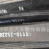 供应海拉克斯皮卡LN106汽车钢板 右前弹簧总成48110-35210