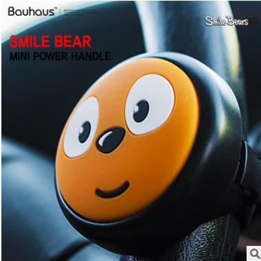 韩国SMILE BEAR迷你车用方向盘助力器汽车助力球转向球通用辅助轴