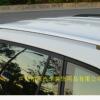 17款途观L行李架汽车外饰改装专用于途观L不锈钢行李架改装亮条
