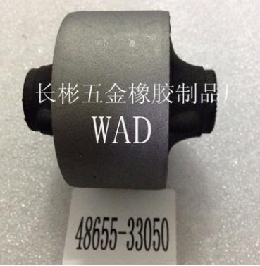 直销各种丰田悬架衬套48655-33050汽车橡胶件底盘件质量保正