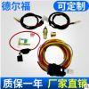 风扇冷却配件线束185-165 185-175汽车线束 汽车线束端子线束厂家