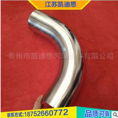 厂家直销 不锈钢304弯管 高精度各类材质弯管加工定做