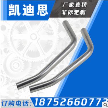 304不锈钢弯管 高精度各类材质弯管加工定做 不锈钢弯管盘管加工