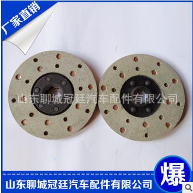 大量生产 压盘离合片 离合器片350