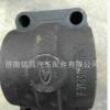 华凌单卡平衡轴壳 厂家配套 质量保证