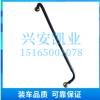 重汽配件 VG1092080019 燃油管总成厂家直发
