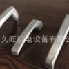 铝铸件五金配件汽车配件铝合金压铸门把手执手 来图定制来样加工