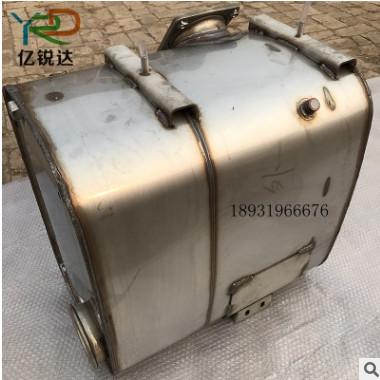 原厂解放国四国五消声器1208010-41U-CO4解放J6国四国五SCR消声器