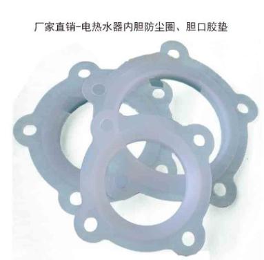 加热管密封圈 电热水器硅胶圈 电热水器内胆胆口密封圈胆口胶垫