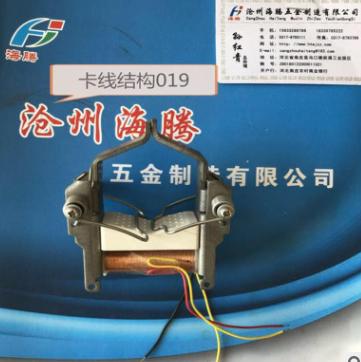厂家供应电力故障指示器配件线圈 电力配件 五金冲压件