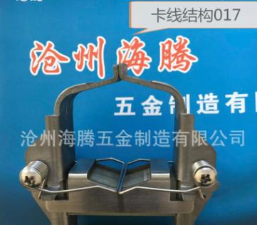 厂家供应电力故障指示器配件 塑料冲压件 规格全 价格低