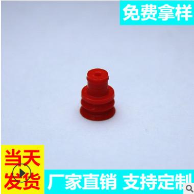 汽车连接器(接插件)防水栓281934-2/盲堵 现货库存 及时发货