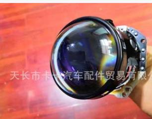 海拉5透镜 海5 汽车大灯改装 高清 蓝膜透镜 各种颜色底座可选