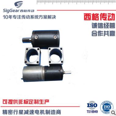 供应10mm-42mm 行星齿轮箱 微型减速电机