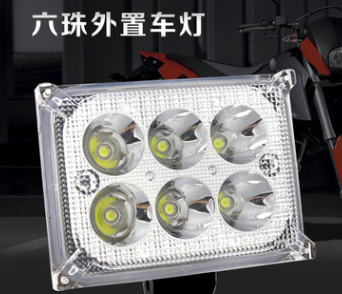 文记六珠外置灯电动车摩托车LED超亮大灯led汽车前大灯摩托车大灯
