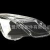 适用于奔驰E级W212大灯灯罩09-12款E200E260E300E350大灯后壳