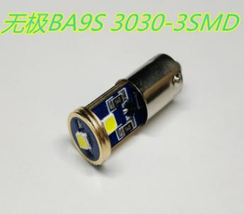 汽车LED小灯仪表示宽车灯BA9S 3030 3LED 12V无极解码