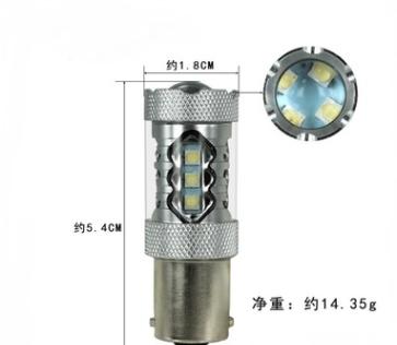 工厂直销 CREE 80W 大功率雾灯 H7 80W CREE 汽车led灯 灯泡