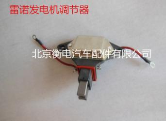 供应汽车发电机调节器 适用于:雷诺发电机