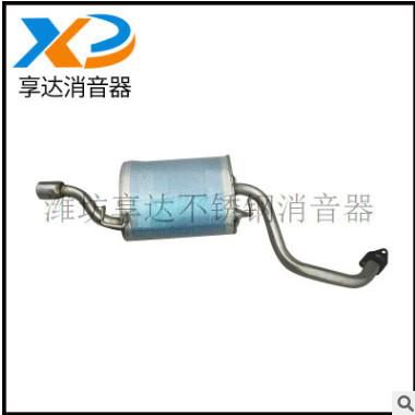 长期供应 江淮宾悦 和悦 不锈钢 排气管消音器 消声器